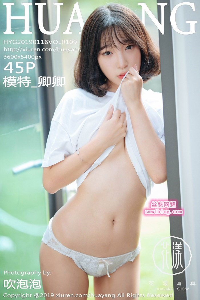[HuaYang花漾show]2019.01.16 VOL.109 模特_卿卿[45+1P/120M]